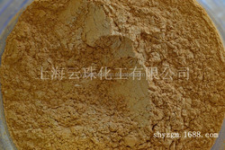 Yunzhu Golden color pigment pearl powder pigment