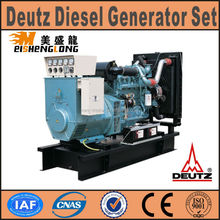 The latest silent Diesel Generator Deutz electric home power generator