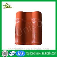 international white roma style resin roof tile