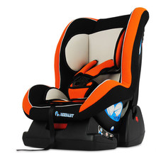 Group 0+1 safety baby car seat with adjustable backrest / 0~4years old