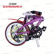 Affordable 20inch Pocket Aluminum Disc Brake Bike