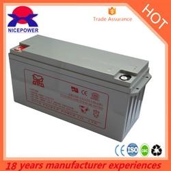 price good battery vrla 150ah 12v gel battery price in pakistan
