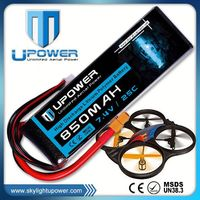 upower uav airplane 12 volt rechargeable battery pack with high discharge rate