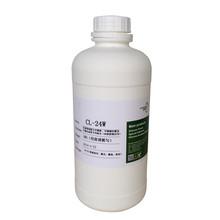 rubber adhesive glue