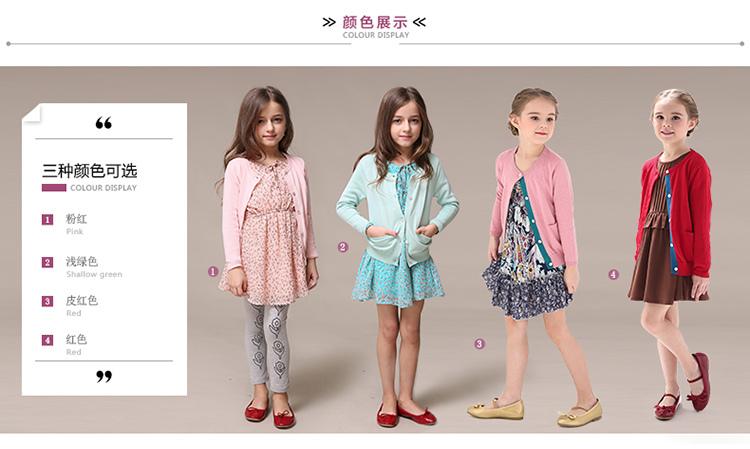 Retrouver le doux parfum de l'enfance à travers des marques et collections de vêtements pour enfants de 0 à 16 ans. Univers aérien, tendance mais aussi rock et malicieux, découvrez des vêtements pour tous les styles.