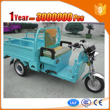 works adult electric tricycle with 3C certificate