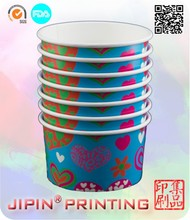 Ice Cream Party Paper Cup