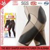 LIFT Bodyshaping Slim And Lift Slimming Pants XL BUTTOCKS Waist belly High Waist Corset Shapewear k81