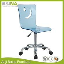 Acrylic swivel modern bar chair price with wheels