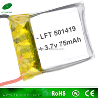 ultra small lipo battery high rate 15c 501419 3.7v 75mah lithium polymer battery for 400/450 Mini helicopter