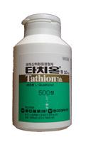 Glutathione Tathion