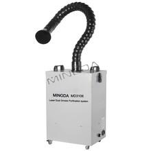 Produttore promozione prezzo md-3106 aspiratore portatile fumi/laser fumo filtro/aspirazione fumi di saldatura