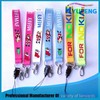Promotional gift mobile phone lanyard strap for sale