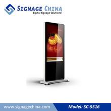 Digital Signage kiosco de información con precios más bajos
