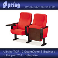 red molded leather theater seating AW-09