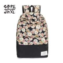 2015 Autumn Trendy backpack latest fashion school bag