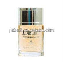 Brand New Neutral Chic Perfume 3.4oz / 100ml