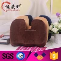 Supply all kinds of adult bath seat cushion,blood circulation seat cushion,u-shape back pain seat cushion
