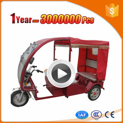 Hot selling electric cargo tricycle for wholesales