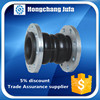 flange pn10 dn700 silicone rubber bellows flexible flange couplings