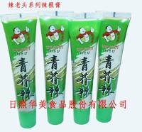 wasabi powder & wasabi paste