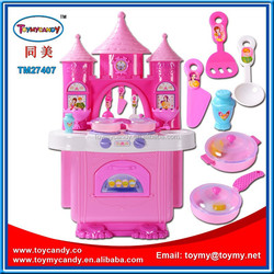 Hot new products for 2016 shantou chenghai toy castle shape toy kitchen toy set