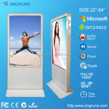 55inch iphone style touch screen kiosk keypad