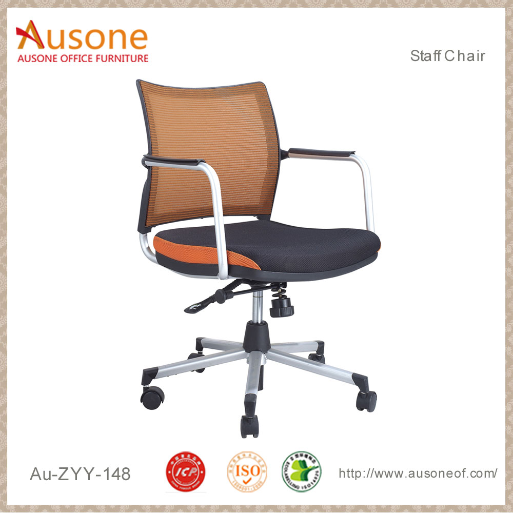 comfortable fabric seat office chair buy office chair