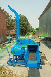 corn and Cotton stalk cutter machine/Farms used electric green crop stalk cutter machine/rice straw chaff cutter