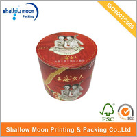 Biscuit packaging containers