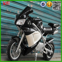 110cc motorcycle bike (110-C )