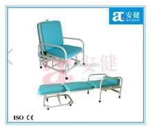 AJ-532 hospital medical vistor sleeping chair