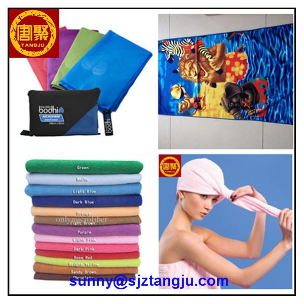 microfiber towel,microfiber towel for car wash,hair towel,face twel,hand towel .jpg