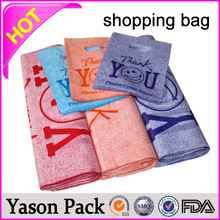Yason green vest carrier bags for shopping polyester print shopping bags art paper shopping bag