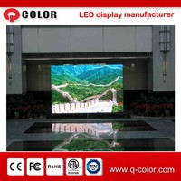 Alibaba express 2015 www .xxx com p5 rgb led video wall indoor display