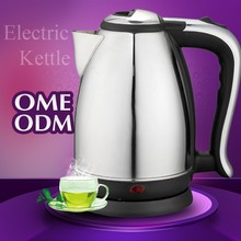 2014 New Design 360 Degree Rotation Stainless Steel Electric kettle