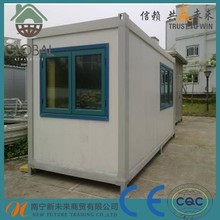 flat pack container for office ,living container house, modular container house