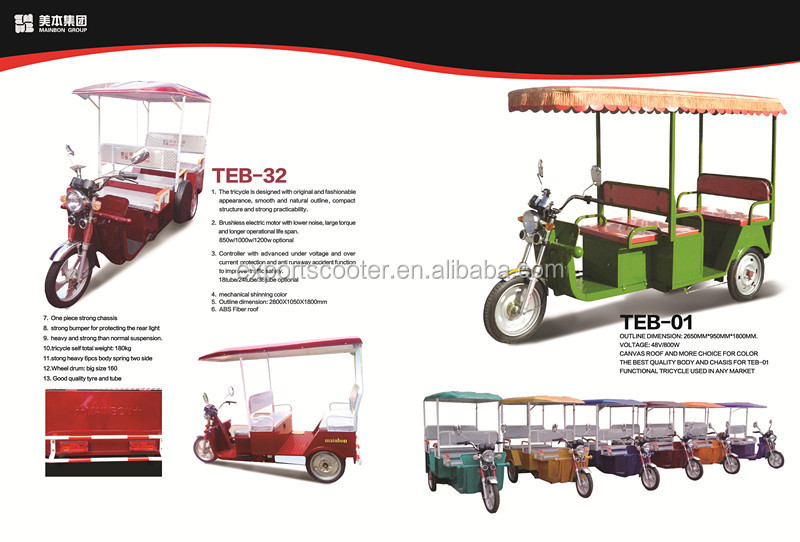 2015 3 wheeler e-rickshaw for India market with top quality