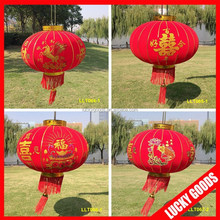 2014 new arrival red chinese lanterns for sale