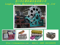 Automatic used paper egg tray pulp molding packing machine LOW pricegift box/tray machine