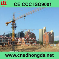 HONGDA TLS Brand Variable-frequency Tower Crane