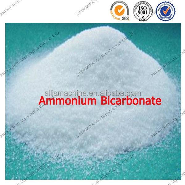 Food grade ammonium bicarbonate ammonium hydrogen - Bicarbonate d ammonium cuisine ...
