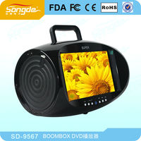 9'' mini portable dvd player with tft screen, Cheap portable dvd player