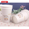best sale biodegradable no fluorscent coffee paper cup