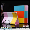 contract color leather stand case cover for 7.9 Inch tablet PC