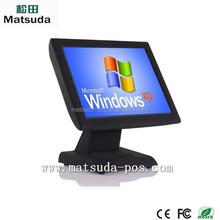 Matsuda touch screen bus tickets machine/ ticketing pos terminal