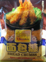 [Wholesale]Beta-carotene breadcrumbs/orange breadcrumbs/independent small package breadcrumbs