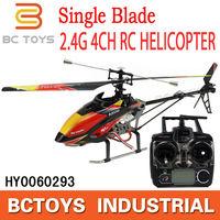 RTF v913 2.4g 4ch rc single-rotor hubschrauber HY0060293