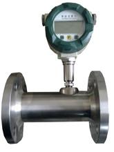 Gas Natural medidor de flujo de turbina 4 ~ 20mA o salida de pulsos de flujo