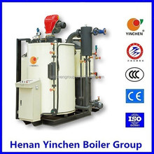 China supplier hydrogen boiler and industrial boiler price with second hand boiler